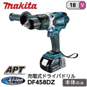 マキタ 充電式ドライバドリル DF458DZ 18V 《本体のみ》|fukucom