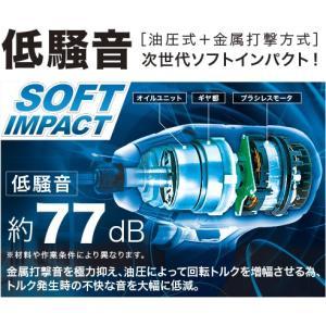 マキタ 充電式ソフトインパクトドライバ TS141DZ 18v ブルー 青《本体のみ》|fukucom|03