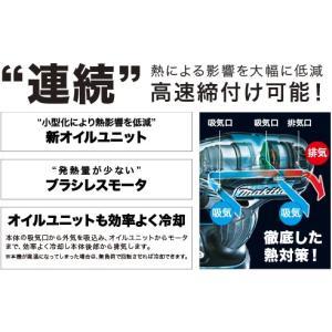 マキタ 充電式ソフトインパクトドライバ TS141DZ 18v ブルー 青《本体のみ》|fukucom|04