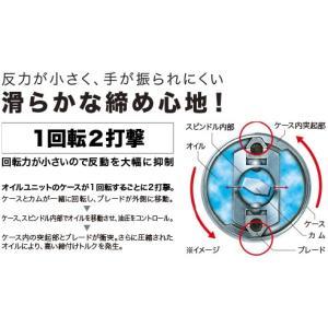 マキタ 充電式ソフトインパクトドライバ TS141DZ 18v ブルー 青《本体のみ》|fukucom|05