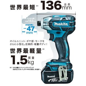 マキタ 充電式ソフトインパクトドライバ TS141DZ 18v ブルー 青《本体のみ》|fukucom|06