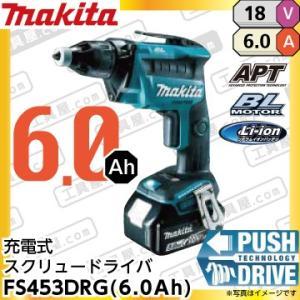 マキタ 充電式スクリュードライバ FS453DRG  (6.0Ah)  18V|fukucom