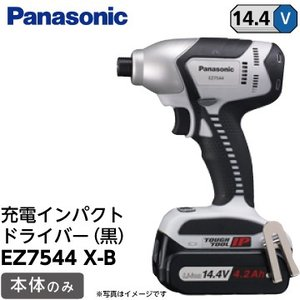 パナソニック 充電インパクトドライバー EZ7544X-B (黒) (EZ7544)《本体のみ》 ケース付 ブラック fukucom