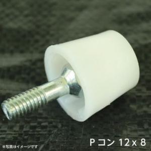 Pコン12x8|fukucom
