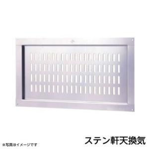 Xステン軒天換気  IM-0845FDWG fukucom