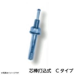 サンライズ ハイアンカー C-1612(10本入)|fukucom