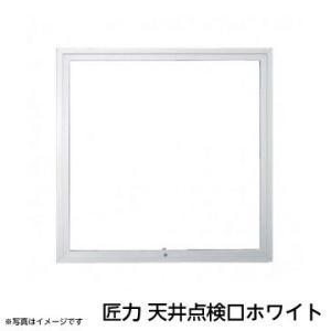 匠力 天井点検口 ホワイト ACH45W|fukucom