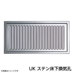 UK ステン床下換気孔 120X300 網付 UK-Y(厚口) fukucom