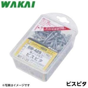 若井産業 WAKAI コンクリートビス 青ビス ピスピタ ナベ 5x35 (BN535)70本入り fukucom