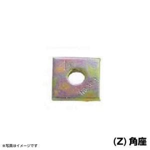 (Z)角座  W4.5x40|fukucom