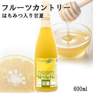 ジュース 甘夏 2倍希釈 600ml はちみつ入り フルーツカントリー 福田農場 熊本|fukuda-farm