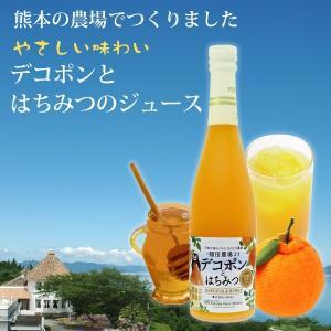 ジュース デコポン2倍希釈 600ml はちみつ入り フルーツカントリー 福田農場 熊本|fukuda-farm