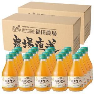ジュース 甘夏 温州みかん まるごとしぼり ストレート 180ml 20本 九州 柑橘|fukuda-farm