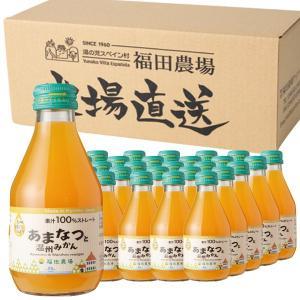 ジュース 100% 甘夏 温州 ストレート 180ml 30本 送料無料|fukuda-farm