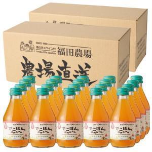 ジュース デコポン 温州みかん まるごとしぼり ストレート 180ml 20本 九州 柑橘|fukuda-farm