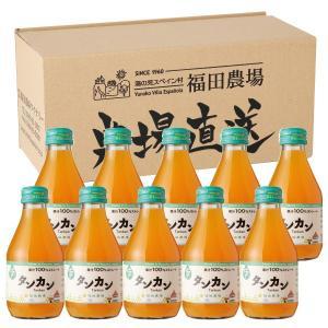 ジュース タンカン まるごとしぼり 100% 180ml 10本 セット ストレート 丸搾り|fukuda-farm
