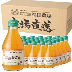 ジュース  100% 温州 みかん  ストレート 180ml 30本 送料無料|fukuda-farm