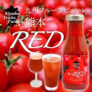 九州フルーツピューレ 熊本RED 375g|fukuda-farm