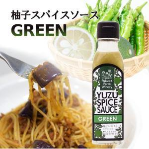 柚子 スパイス ソース グリーン 辛口 100ml|fukuda-farm