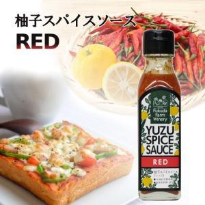スパイス ソース 柚子 唐辛子 レッド やや辛口 100ml|fukuda-farm