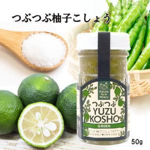 柚子こしょう 50g つぶつぶ 熊本 九州|fukuda-farm