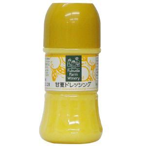 ドレッシング 甘夏 130ml 福田農場 熊本ミニ ペット PET|fukuda-farm