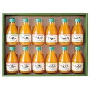 お歳暮 ギフト ジュース フルーツ 100% 送料無料 ランキング 180ml 12本 ストレート 九州 国産|fukuda-farm