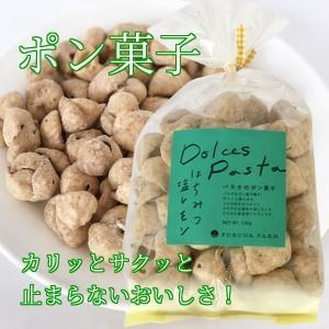 スナック菓子 スイーツ はちみつ パスタ ポン菓子 塩レモン お茶 fukuda-farm