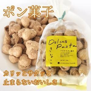 スナック 菓子 スイーツ きなこ パスタポン菓子紅茶 お茶|fukuda-farm