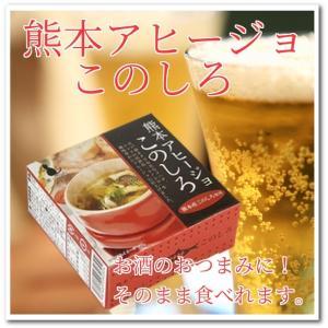 おつまみ 缶詰 アヒージョ このしろ 熊本 ポイント消化|fukuda-farm
