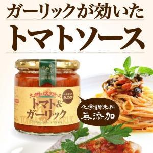 万能 トマトソース 手作り ランキング ガーリック トマト 無添加 熊本 国産|fukuda-farm