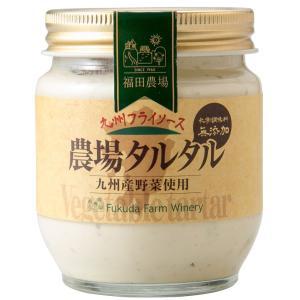 化学調味料無添加  野菜たっぷり農場タルタル 160g|fukuda-farm