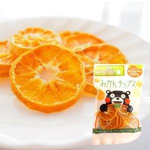 熊本 みかんチップス15g|fukuda-farm