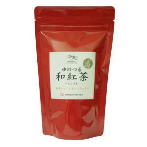 お茶の坂口園 ゆのつる和紅茶 2g×15個|fukuda-farm