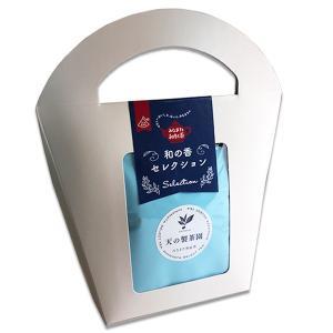 和の香 セレクション みなまた和紅茶 四天王 ティーバッグ5種(TB2.5g2包×2包・TB2g×8包) お試しセット|fukuda-farm