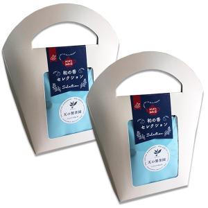和の香 セレクション みなまた和紅茶 四天王 ティーバッグ5種(TB2.5g2包×2包・TB2g×8包)×2袋セット|fukuda-farm
