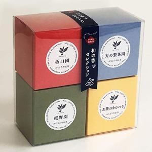 【地紅茶(和紅茶)について】 地紅茶とは日本の気候や風土の中で作られた日本の紅茶で、外国の紅茶のよう...