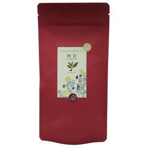 みなまた和紅茶 和香ハルモニア TB ティーバッグ 無農薬栽培 ブレンティー|fukuda-farm