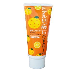 みかんでナチュ!ハンドクリーム 70 g|fukuda-farm