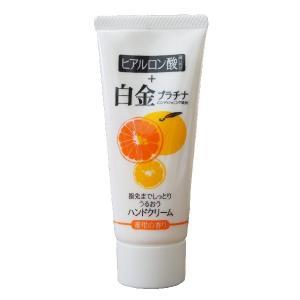 みかんでナチュ!ハンドクリーム ヒアルロン酸+白金プラチナ 70 g|fukuda-farm