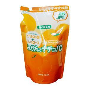 みかんでナチュ!ボディソープ詰め替え用  450ml|fukuda-farm