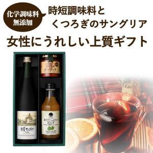 お歳暮 ギフト 熊本 サングリア 青不知火 ポンス トマトソース セット|fukuda-farm