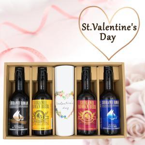 福田農場 大人のバレンタイン 不知火浪漫麦酒 飲み比べ4種セット|fukuda-farm