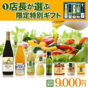 送料無料 お歳暮 九州ギフト 店長が選ぶ福田農場Yahoo!ショップ店限定特別ギフト fukuda-farm