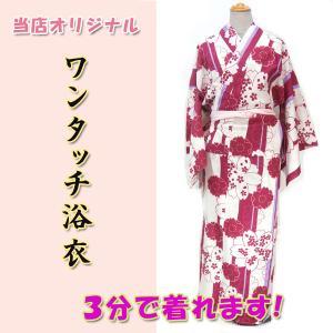 ワンタッチ浴衣awyw17-1 簡単 3分で着れます 女物夏ゆかた 大人レディース 単品 白地ピンクストライプ 桜大 Mサイズ |fukuda-shokado