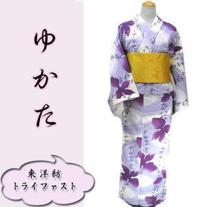 女物夏ゆかたayw15-17 大人レディース 単品 涼 ポリエステル浴衣 金魚 紫|fukuda-shokado