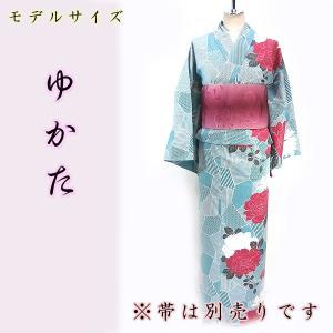 女物夏ゆかたayw18-4a   Lサイズ 半身柄浴衣 モデルサイズ 牡丹 ブルー水色系 ピンク牡丹|fukuda-shokado