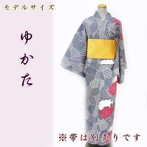 女物夏ゆかたayw18-4b   Lサイズ 半身柄浴衣 モデルサイズ 牡丹 紺系 ピンク牡丹|fukuda-shokado