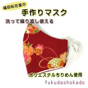 手作りマスク fc20-18 ポリエステルちりめん 和柄マスク 手毬柄 桜 花 洗濯出来る マスク 飛沫防止 |fukuda-shokado