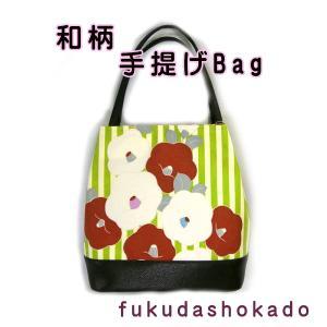 着物柄 手提げバッグ kjb20-3 和柄モダン ストライプ椿 着物にも浴衣にも合います 【クリックポスト対応不可】|fukuda-shokado